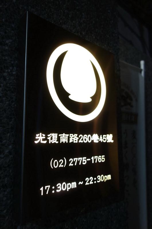 2015010928